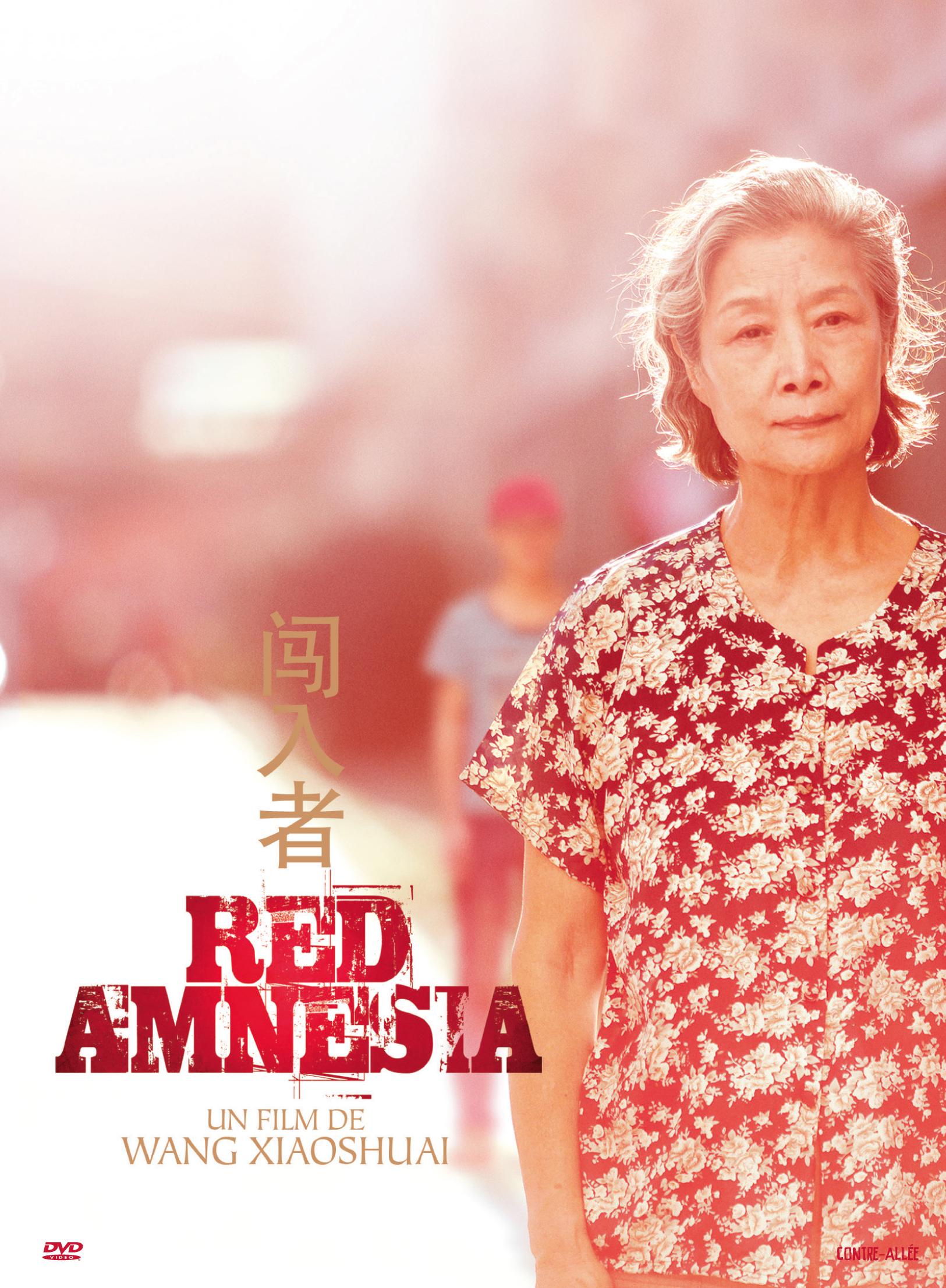 Amnesia-NewDIGI.indd